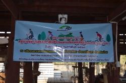 โครงการมหกรรมสุขภาพ หมู่บ้านจัดการสุขภาพ สู่เวทีการแลกเปลี่ยนเรียนรู้(ชมรมจักรยานอ่ายนาไลย)วันที่ 21 กุมภาพันธ์ 2563