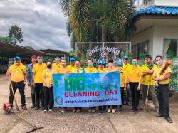 วันที่ 20 ตุลาคม 2563 ทางเจ้าหน้าที่องค์การบริหารส่วนตำบลอ่ายนาไลย ได้ทำความสะอาดบริเวณ สำนักงาน ทั้งภายนอกเเละภายใน สำนักงาน ครับ