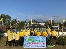 วันที่13/01/2564 กิจกรรมของ Big Cleaning Day